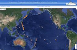 Submarine volcanoes of Pacific