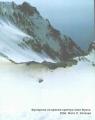 Вулкан Пик Фусса