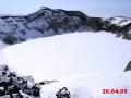 Вулкан Малый Семячик