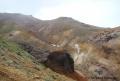 Kuntomintar Volcano