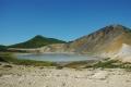 Golovnin Volcano