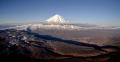 Вулкан Опала
