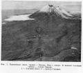 Вулкан Ключевской