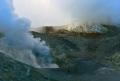 Kudryavy Volcano