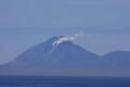 Ekarma Volcano