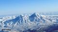 Вулкан Гамчен